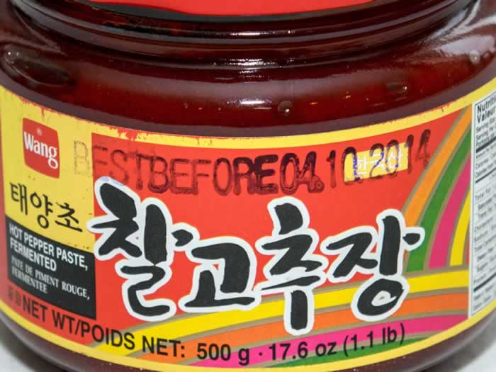Korean Fermented Hot Pepper Paste