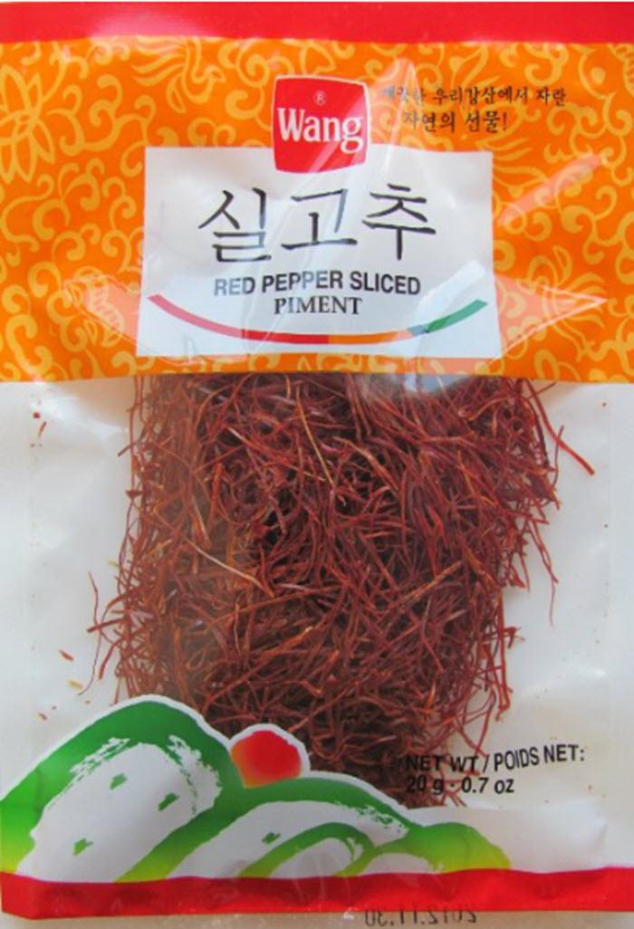 Red Pepper Threads | LunaCafe
